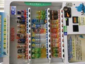 遠藤クリニック 自動販売機
